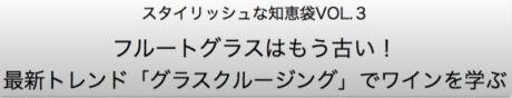おうち百科事典2