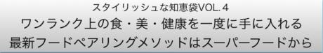 小田先生11