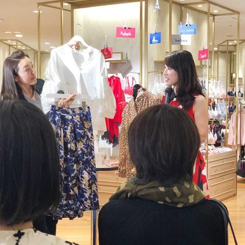 阪急うめだ本店「ファッション事業部」との取り組み