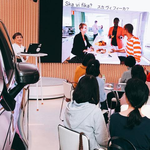 ボルボ・カー・ジャパン株式会社との取り組み